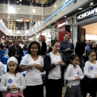 Conference information and access to Hod Hasharon mall gems