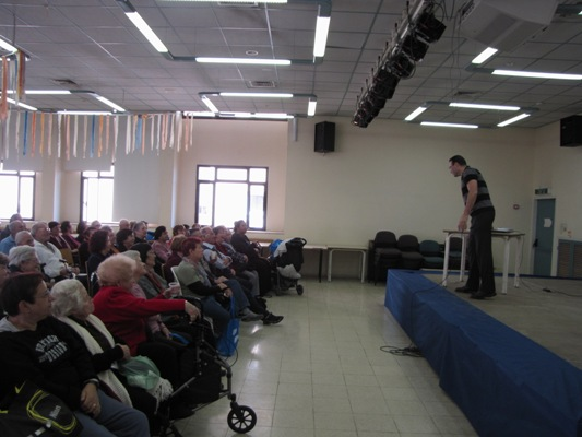 Hearing Day lecture event Givatayim
