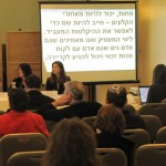 Accessibility Conference. Ratification for implementation - in Israel. UN Convention on the Rights of Persons with Disabilities