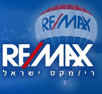 רימקס ישראל